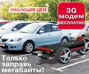 Peoplenet- 3G интернет