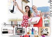 Бизнес с косметической компанией Мери Кей