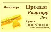 Продам 2к.квартиру на Вишенке (Стахурского)