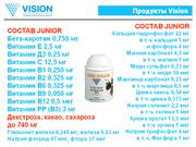 Лайфпак юниор+,  Витамины для взрослых и детей