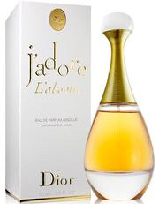 Купить парфюмерию оптом косметику в Виннице из Европы Хорватия
