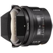 Продам Объектив Sony Fisheye 16mm F2.8 Купить Сони Рыбий глаз 16 мм.