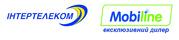 3G интернет и CDMA телефон+прямой городской номер от
