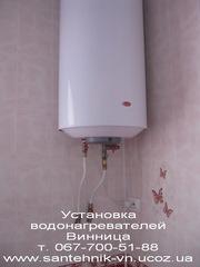 Монтаж водопровода ,  установка сантехники Винница
