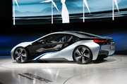 Синий электромобиль BMW i8 VISION 12V,  2 мотора