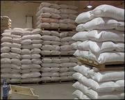 Продам сахар 3-кат. цена 6, 75 от 20 т.