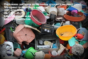 Дорого закупаем отходы (лом со свалок) пластика,  лом пластмасс-пс, пп
