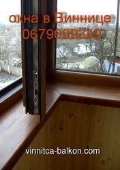 окна балконы ВЕКА