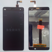 Модуль Xiaomi mi4