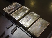 Продам сплав Доре (сплав золота и серебра)
