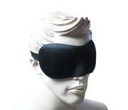Спальная 3D маска для глаз (наглазник),  для отдыха и сна,  качество