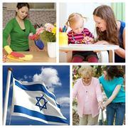 Работа в Израиле для женщин!