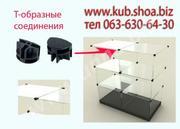 Фишки , соединения, крепления для витрин куб горка под сткело 4 5 6 мм