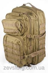 Военный спецназовский рюкзак
