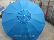 Яркий зонт с клапаном