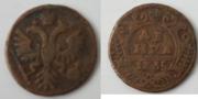 Монеты, различных годов и стран, некоторые с браком(не прочекан и т.д)