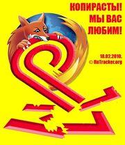 Услуги программиста 1С в Виннице и Винницкой области (1C)