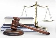 Юридичні послуги та правова допомога