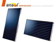 Солнечные коллекторы Ensol