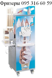 Фризер Фризеры для мороженого Винница 095 316 6059