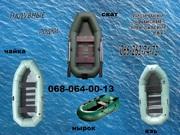 В продаже лодки надувные Лисичанка и другие надувные лодки