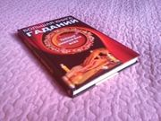 Большая книга гаданий. Тайные знания для всех. Автор: Анна Куприянова.