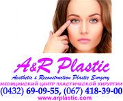 Пластика век - блефаропластика