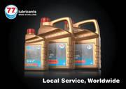 Моторное масло 77 lubricants (Голландия)