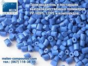 Полипропилен вторичный (РР),  гранулы.