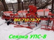УПС-8 Кировоград сеялка точного высева