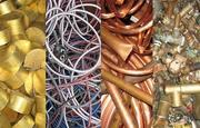 Куплю лом кольорових металів