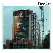 Роспись фасадов та оформлення муралів. Фасадів будинків